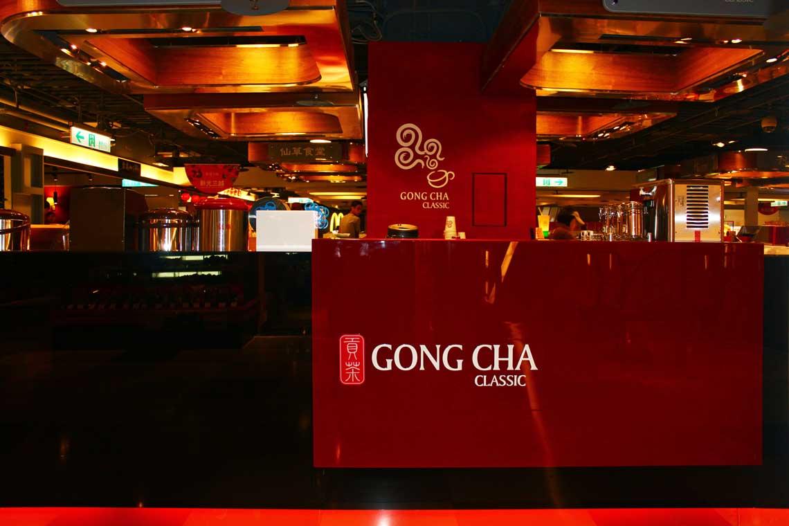 của hàng trà sữa gongcha