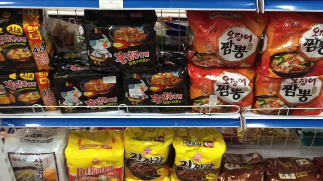 Mua mì gói cay Hàn Quốc ở đâu - K-mart