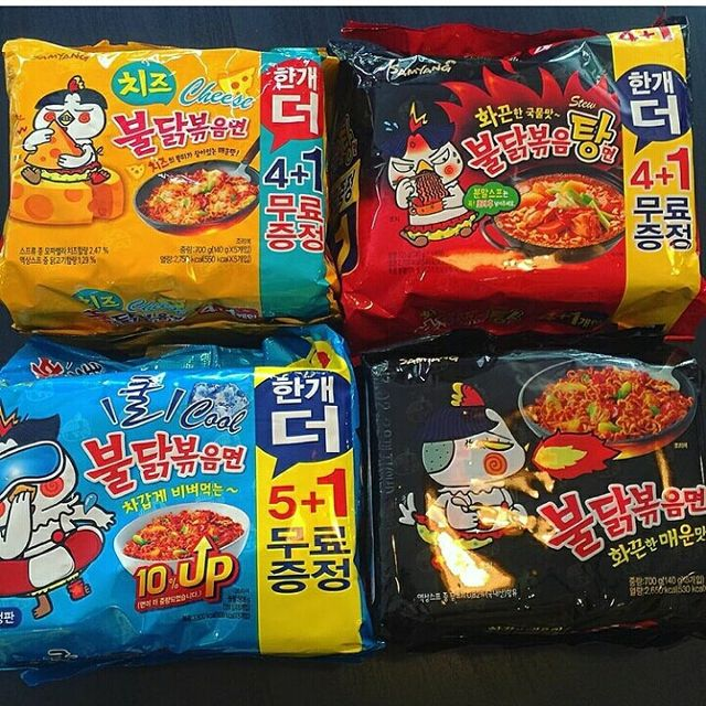 Mua mì gói cay Hàn Quốc ở đâu - Kiki shop