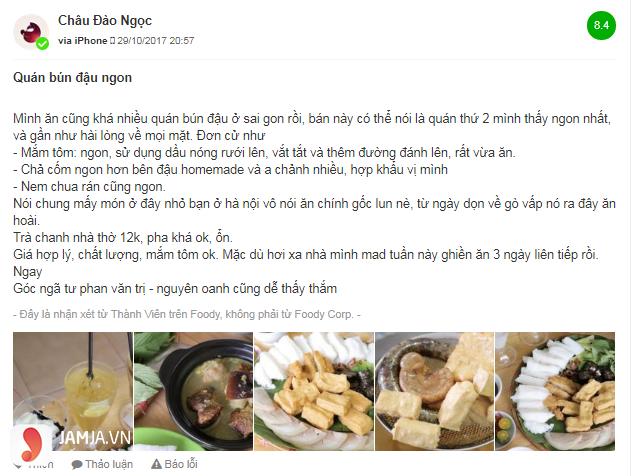 Bún đậu mắm tôm Nguyễn Oanh - 1