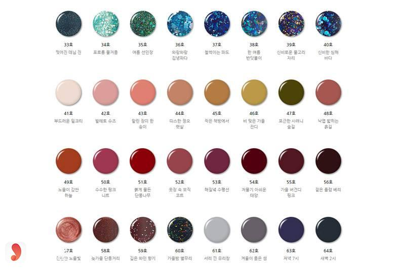 Innisfree Real Color Nail 1