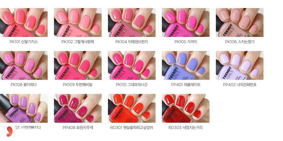 The Face Shop Trendy Nails 1