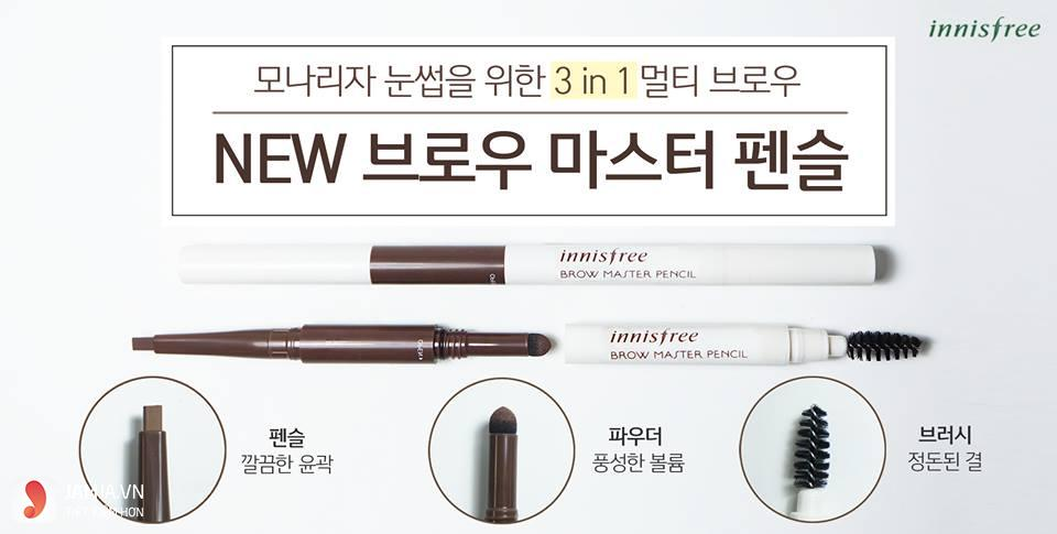 innisfree brow master pencil 1