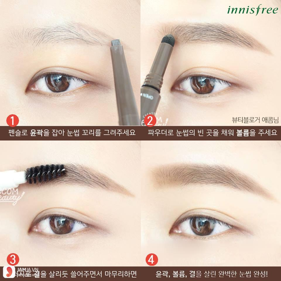 innisfree brow master pencil 9