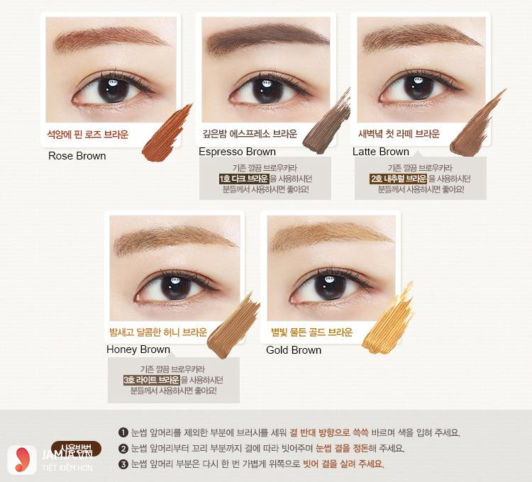 Innisfree Ultrafine Browcara 7