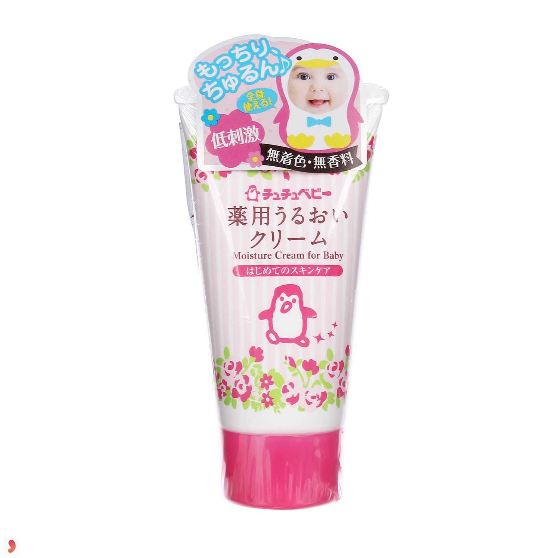 Kem dưỡng ẩm Chuchu Baby của Nhật