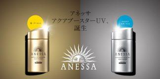 kem chống nắng cho da dầu của Nhật