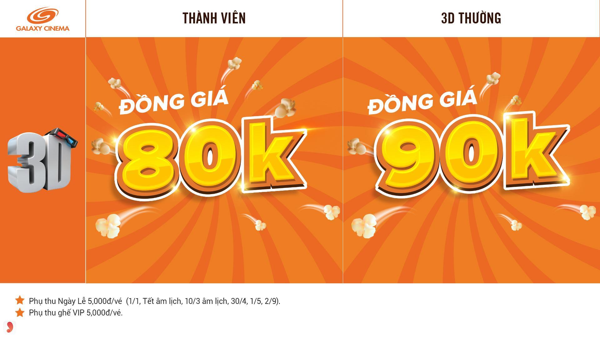 Giá vé tại Galaxy Quang Trung - 2