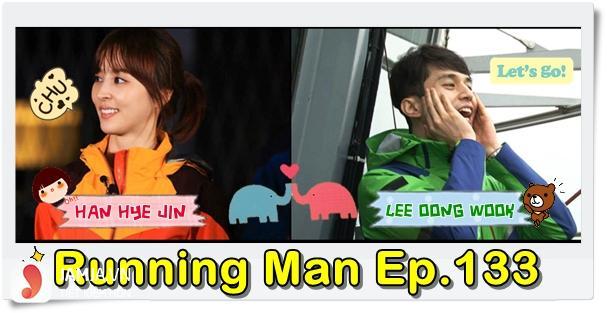 Các tập Running Man có rating cao nhất 12