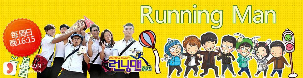 Tìm hiểu về lịch sử phát sóng Running Man