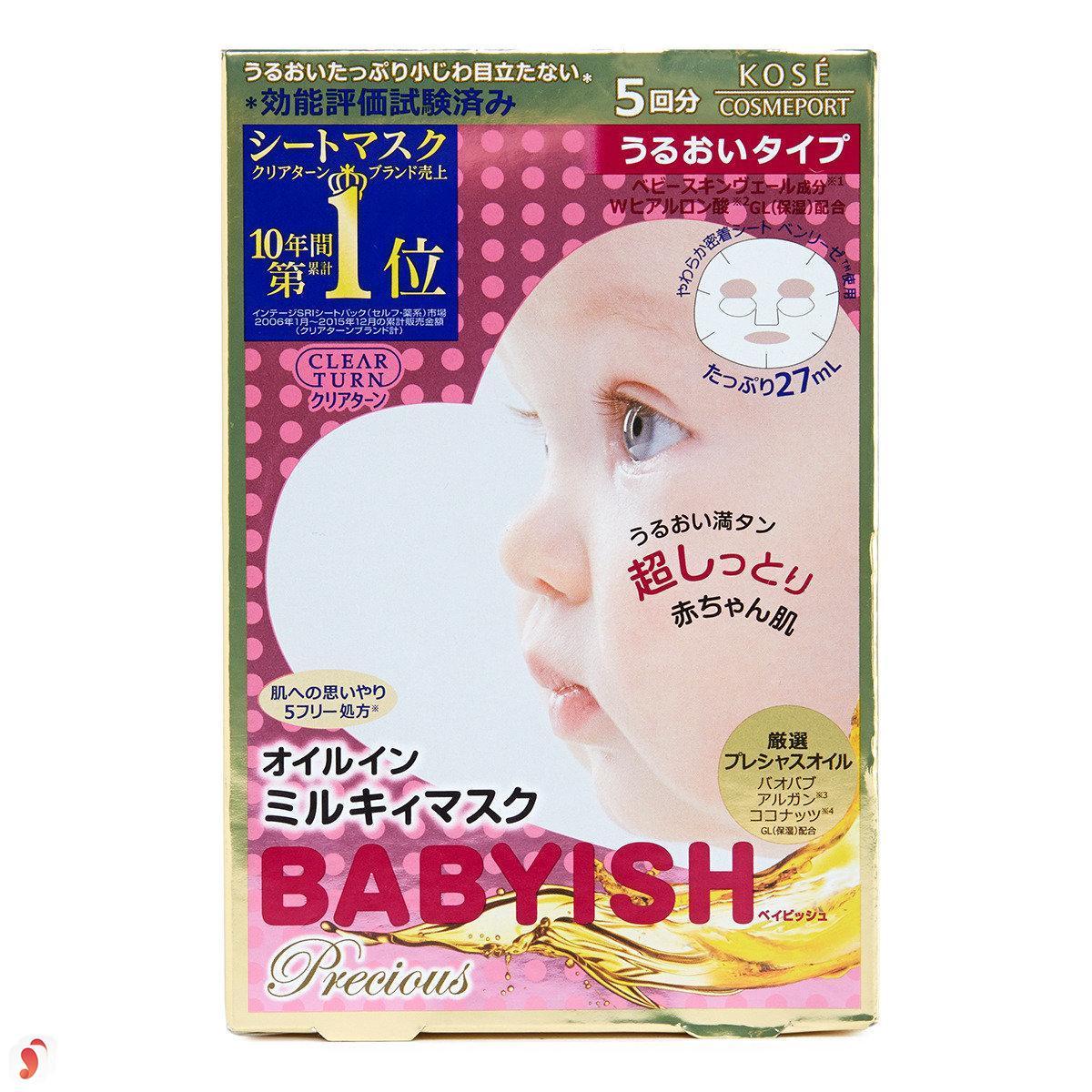 Kose Clear Turn Babyish Deep Mask 1