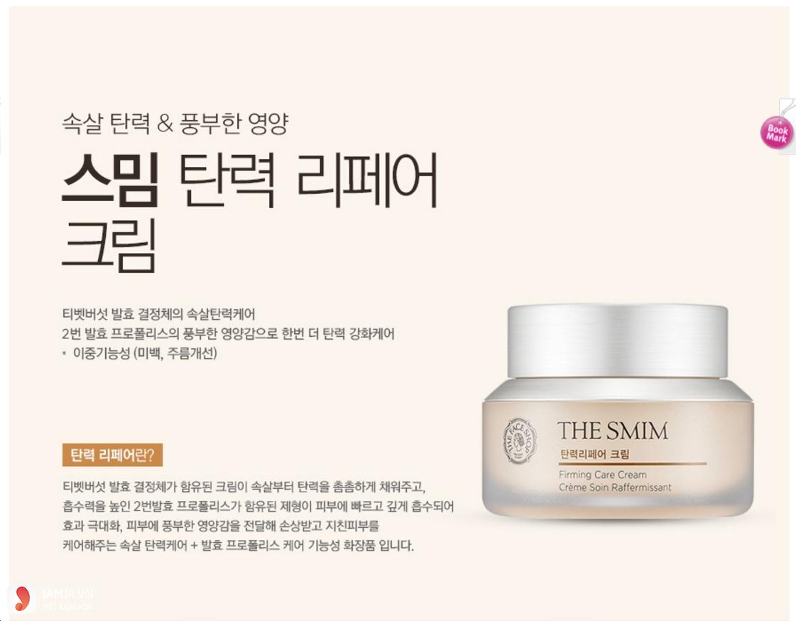 Smim Firming Care Cream của The Face Shop