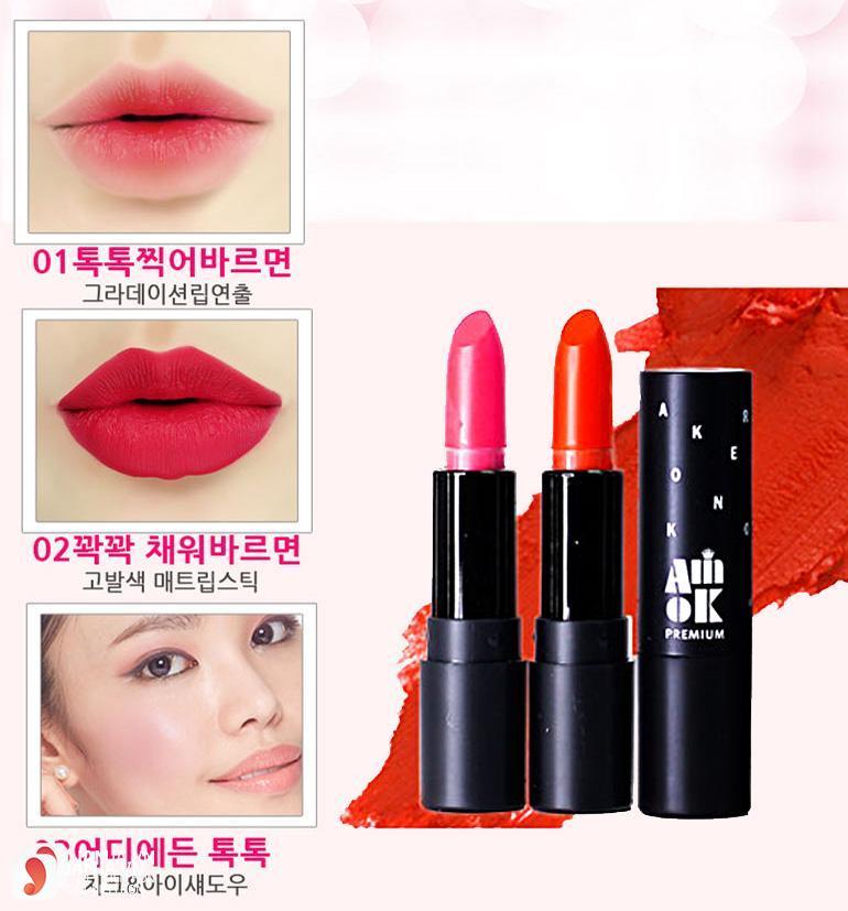 Son Amok Strongfix Lipstick 2