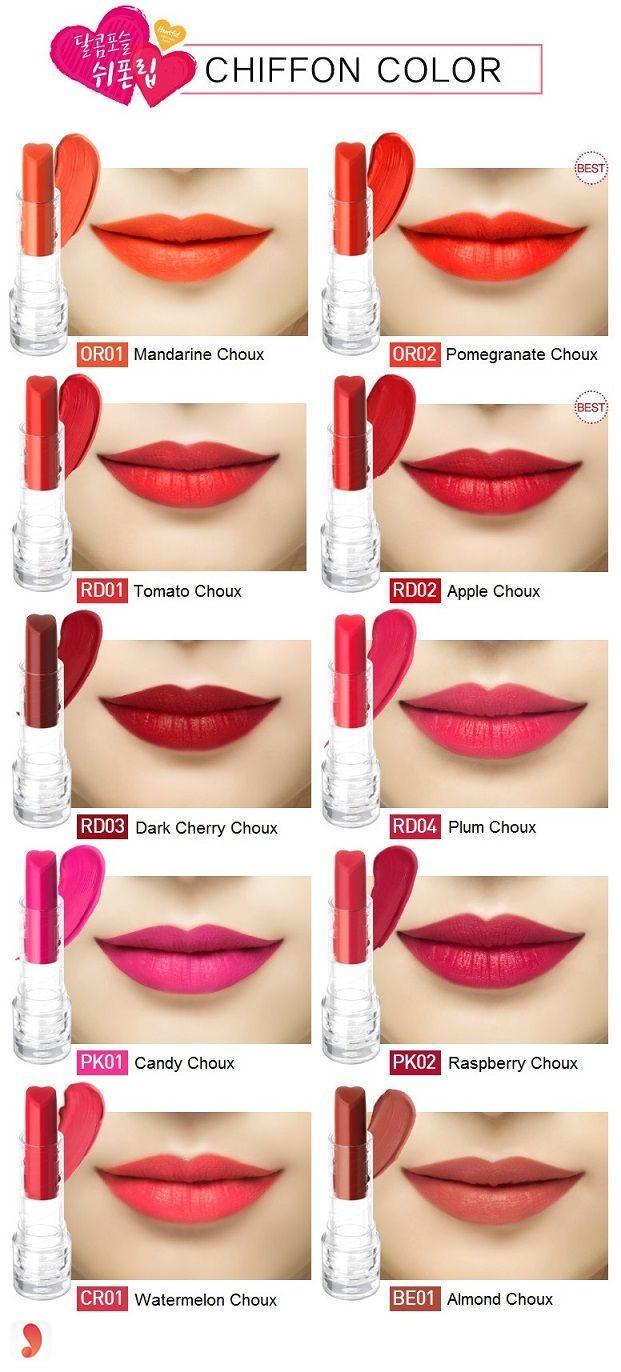 Holika Holika Heart Chiffon Cream Lipstick