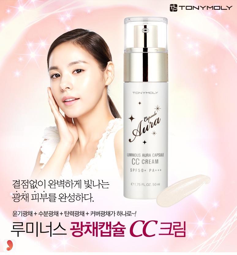 Linous Pure Aura CC Cream Tonymoly SPF30 PA++