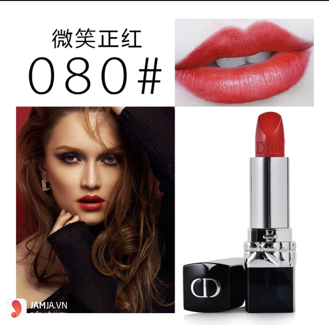 Rouge Dior 080
