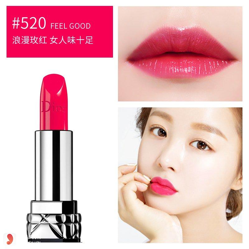 Dior Rouge 520
