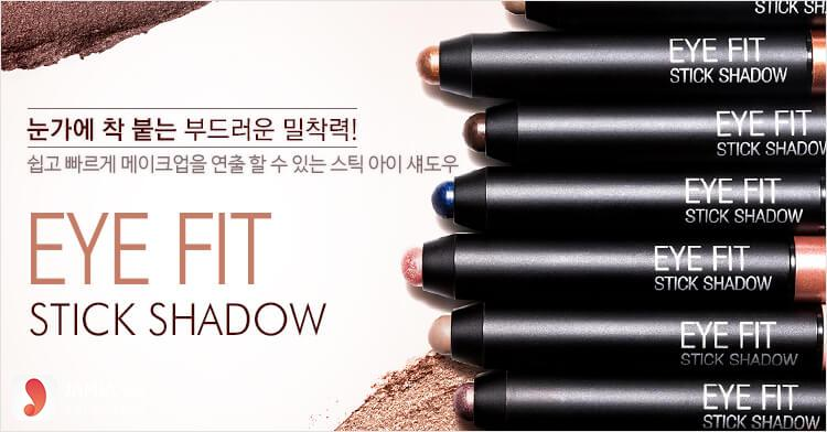 3CE Long Wear Eye Crayon 1