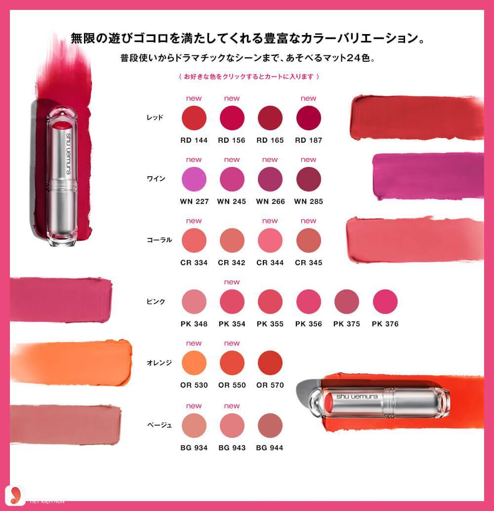 Bảng màu Shu Uemura Rouge Unlimited Supreme Matte