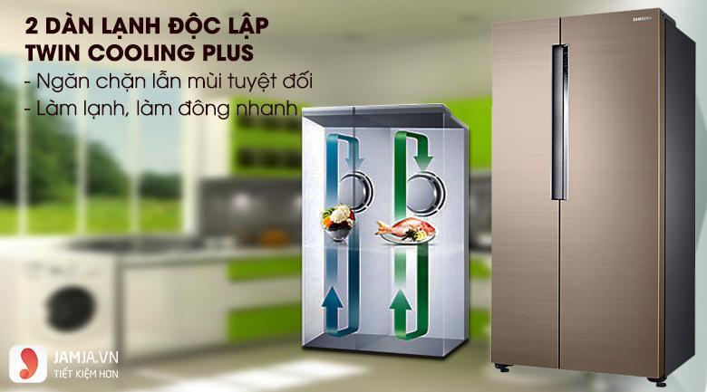 Tủ lạnh Inverter Samsung RS62K62277P