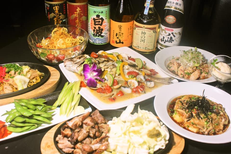 Izakaya Yancha món ăn