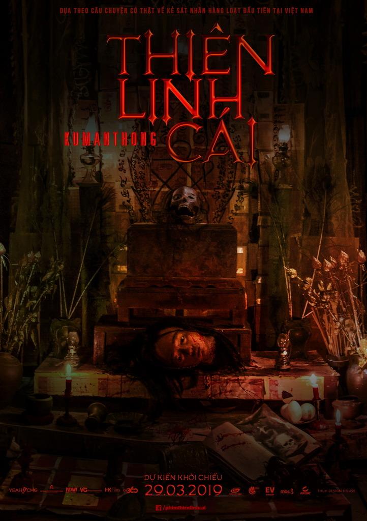 Thiên Linh Cái poster