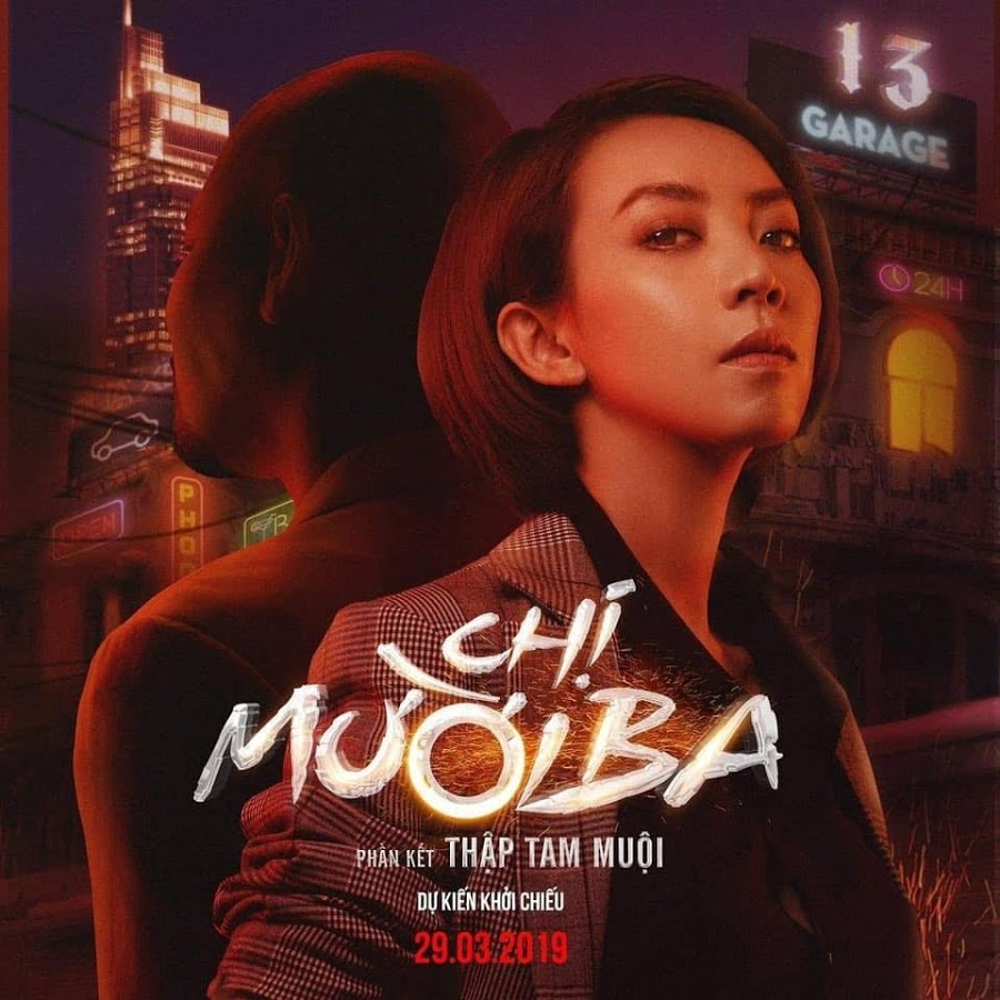 Chị Mười Ba poster