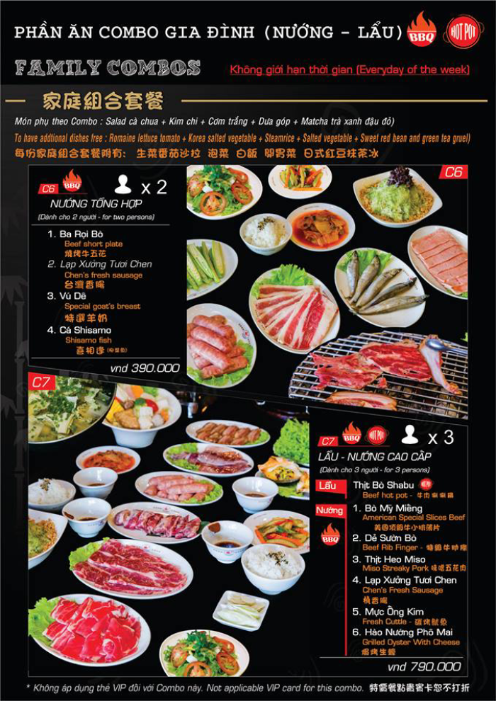 meunu Chen Restaurant
