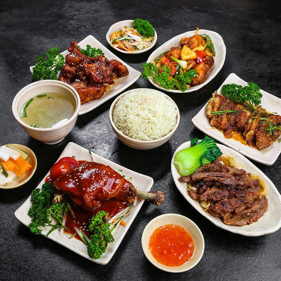 Chicken Way jamja