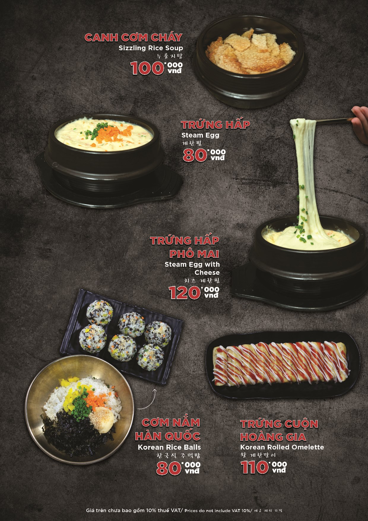 Shilla Korean BBQ menu alarcate
