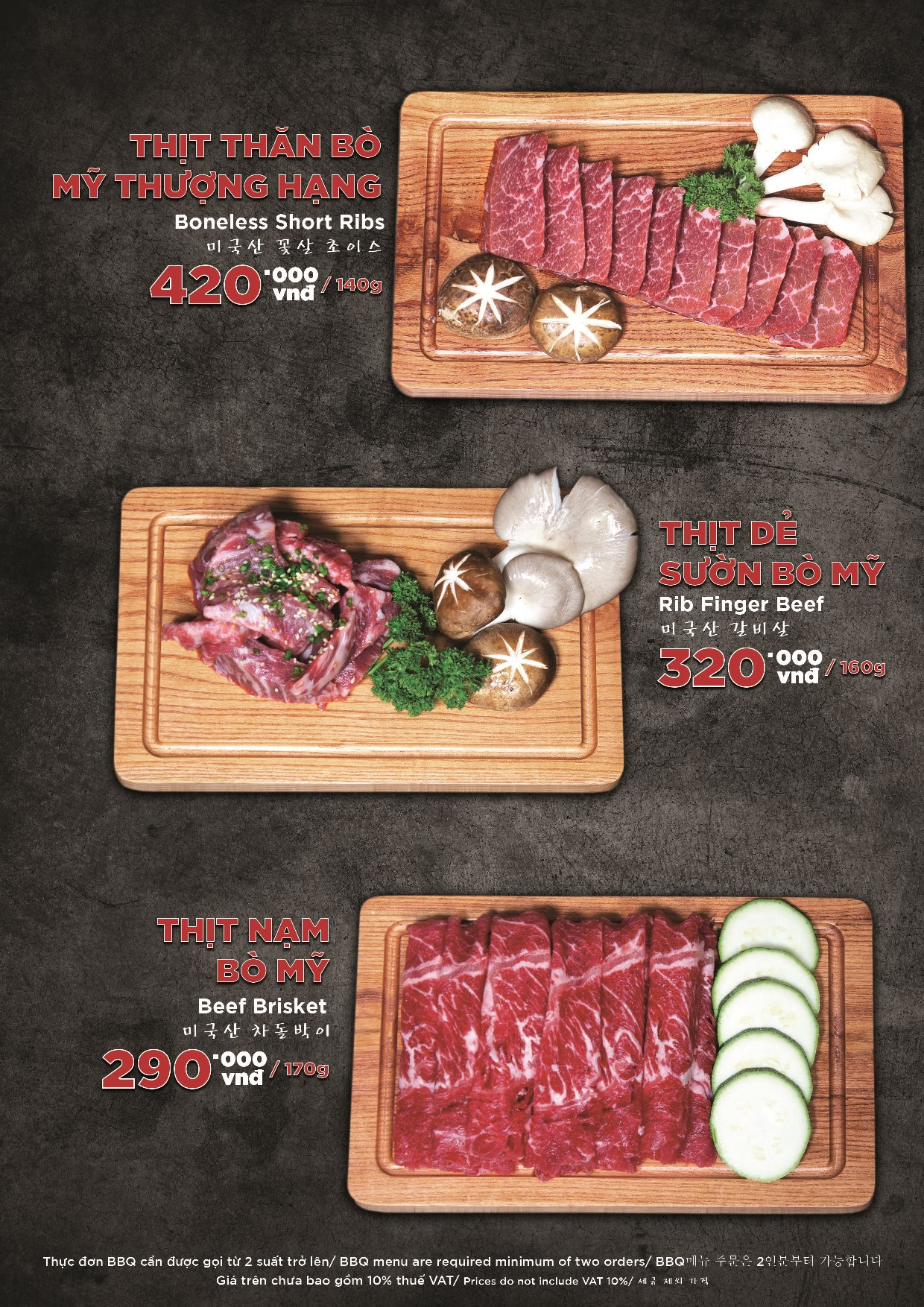Shilla Korean BBQ menu thịt
