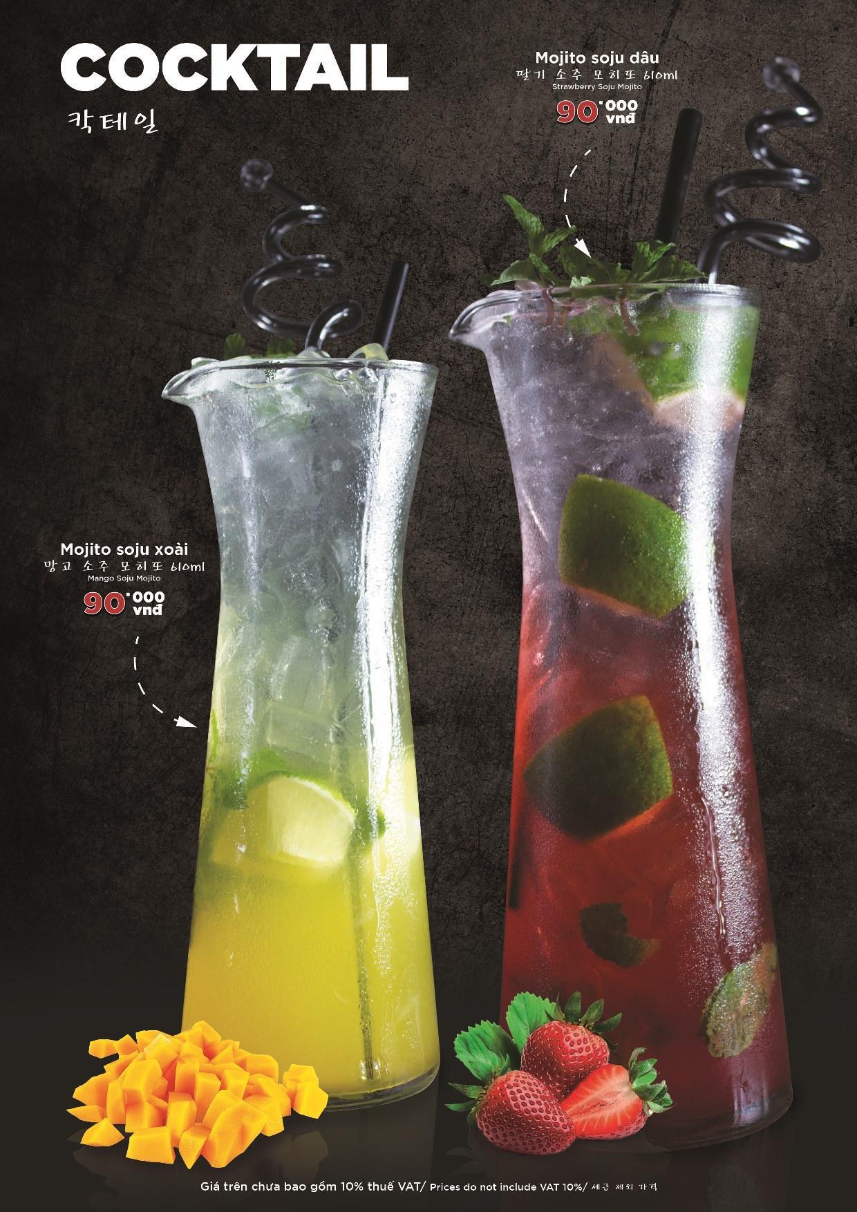 Menu đồ uống Shilla 1