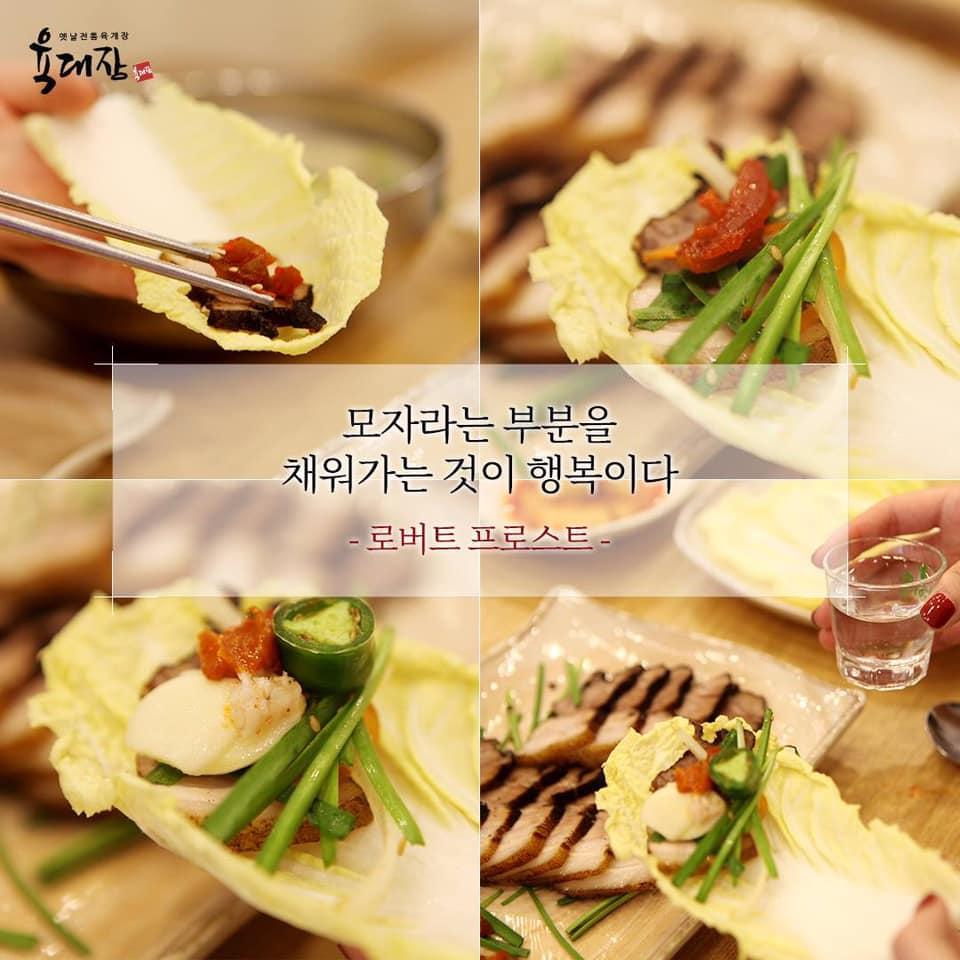 menu đồ uống Yukdaejang