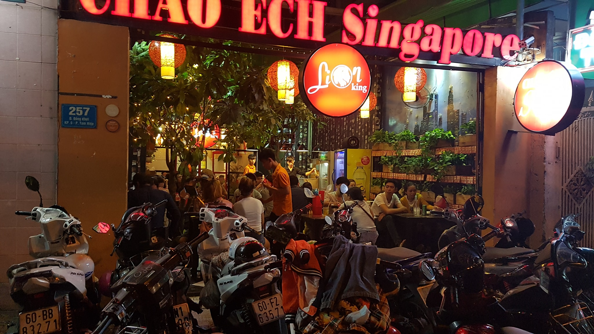 khong gian chao ech singapore