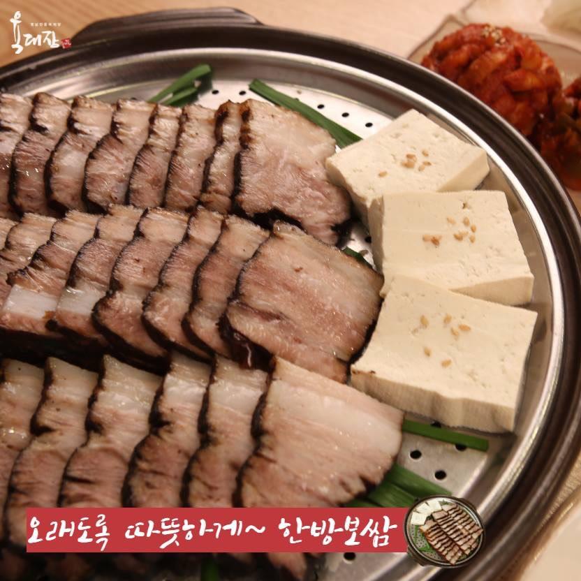 thịt lợn hầm thảo mộc Yukdaejang