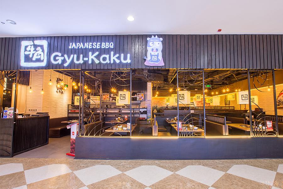 Gyu-Kaku - Nhà hàng đặt tiệc 20/11 ở Hà Nội lý tưởng