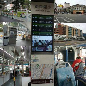Các phương tiện đi lại công cộng tại Đài Loan. Ảnh: Hà Vân