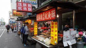 Các quán ăn đường phố tại Đài Loan. Ảnh: Hà Vân
