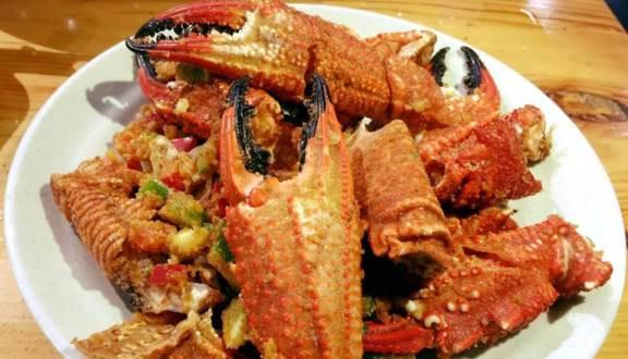 menu quán Nam Huỳnh Đế, nhà hàng hải sản bình dương