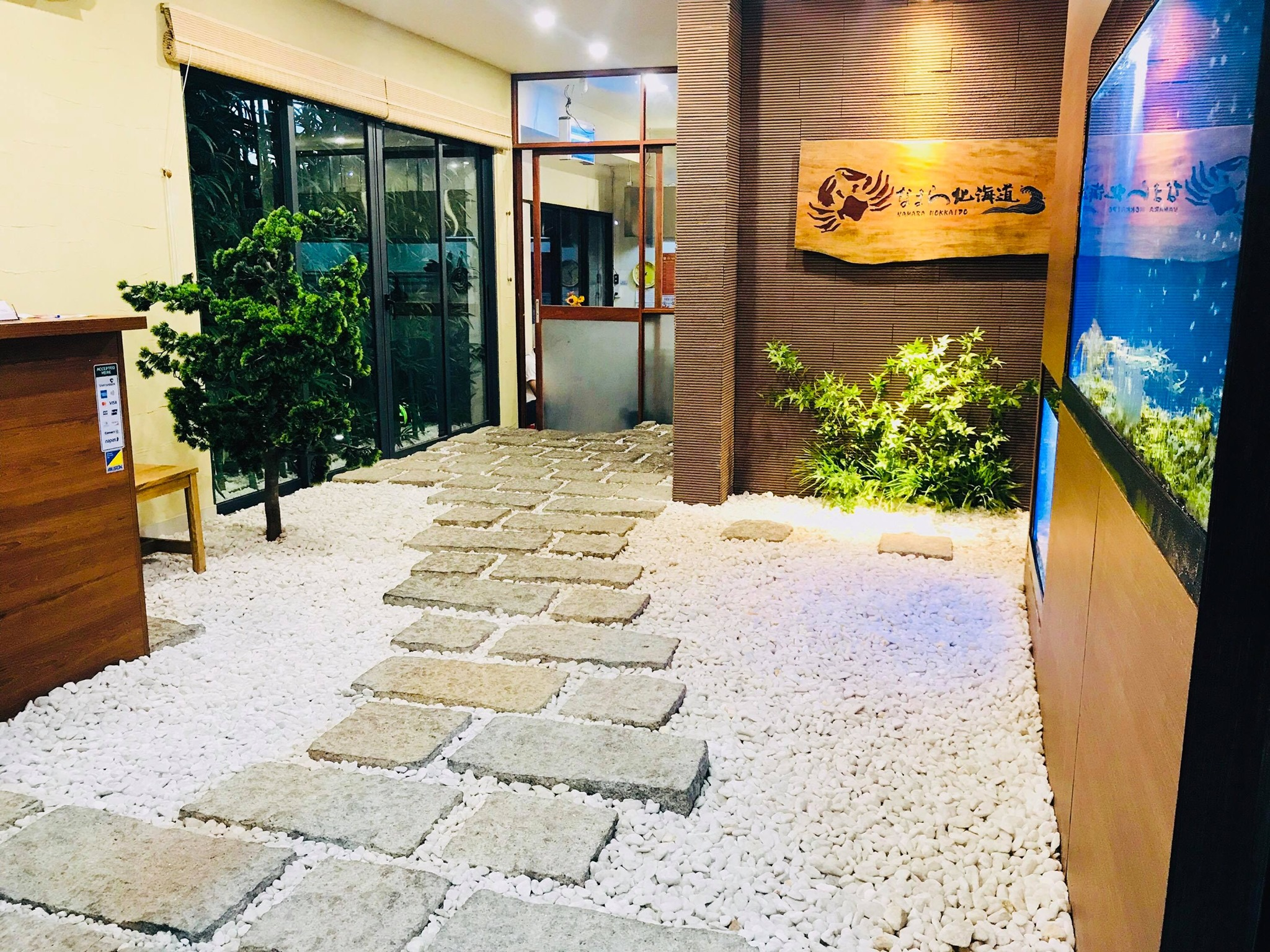 giới thiệu Namara Hokkaido