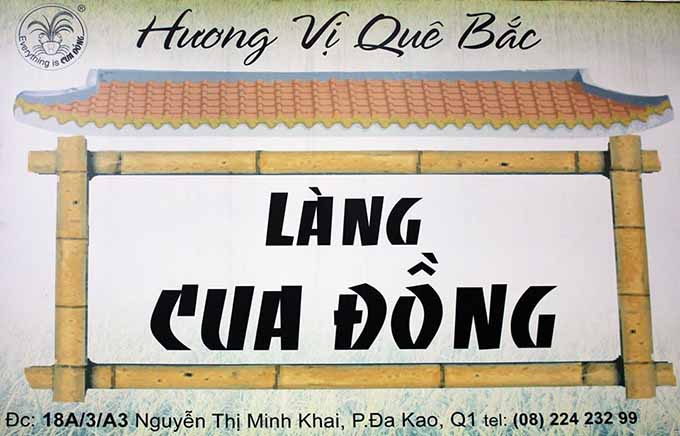 Logo Làng Cua Đồng